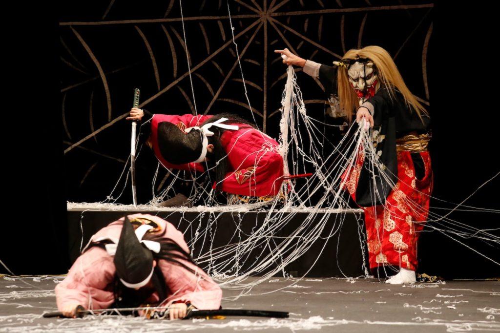 琴庄・土蜘蛛